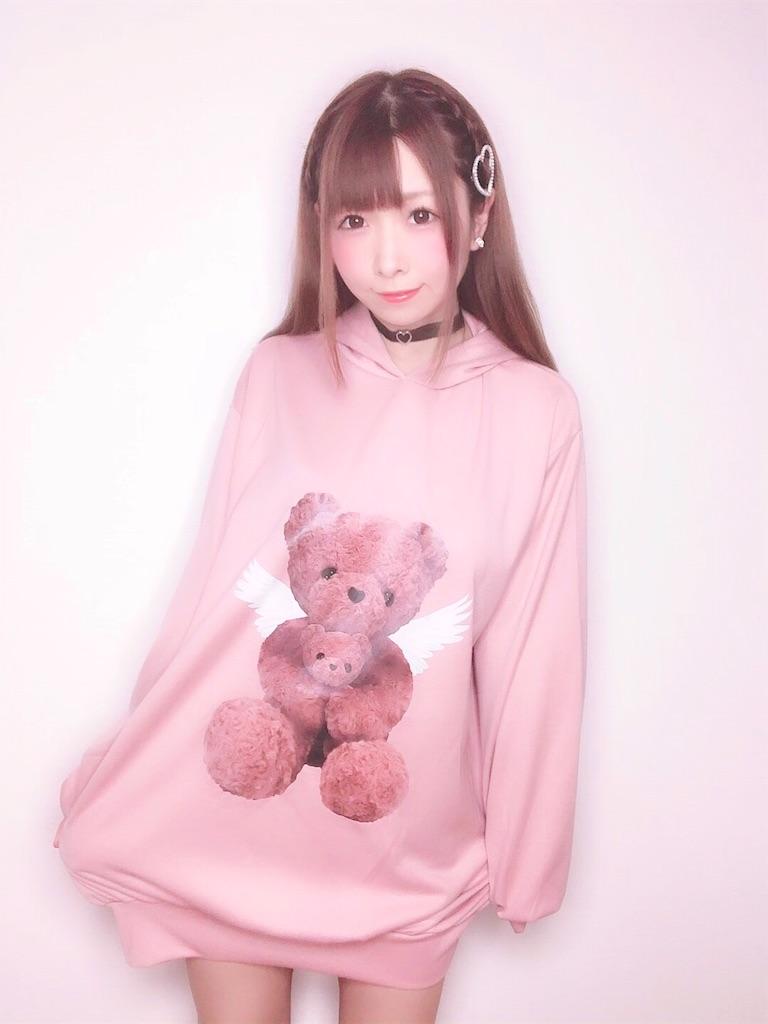 f:id:yukanyohu:20191001223752j:image