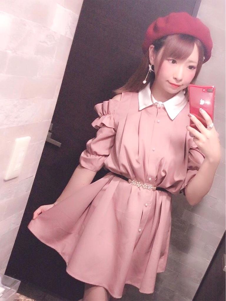 f:id:yukanyohu:20191001224401j:image