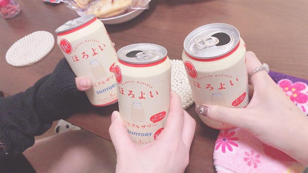 f:id:yukanyohu:20191011073330j:image