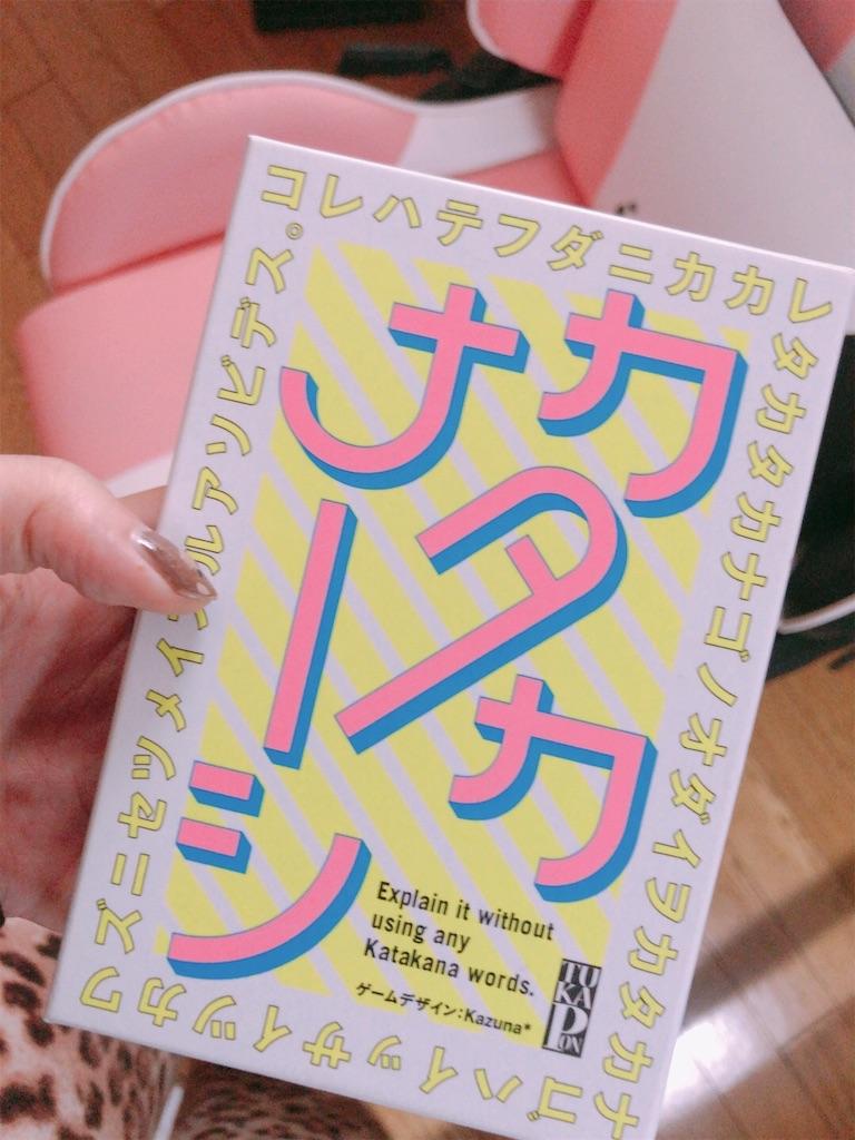 f:id:yukanyohu:20191011073858j:image