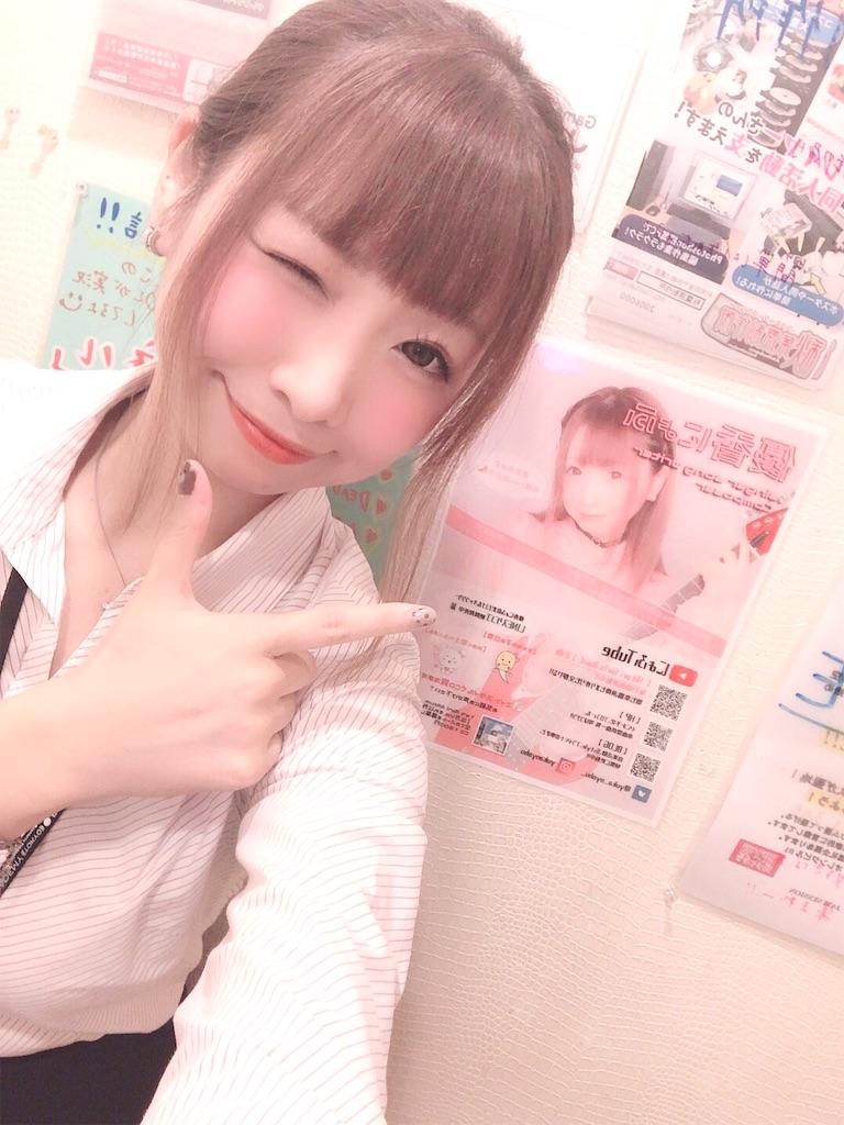 f:id:yukanyohu:20191012182459j:image