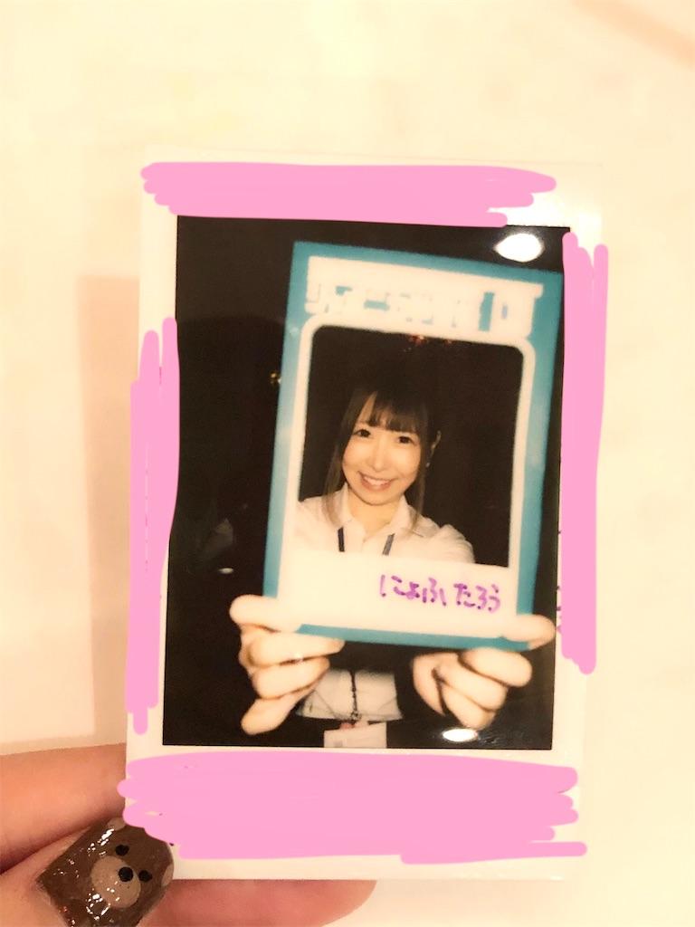 f:id:yukanyohu:20191012182755j:image