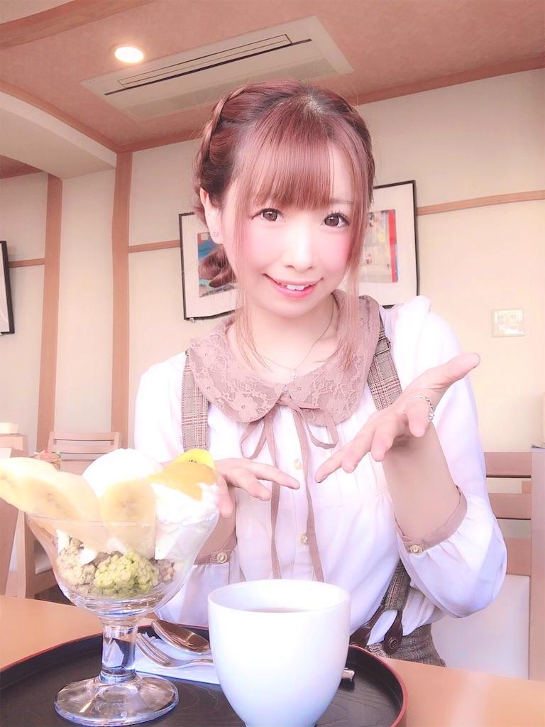 f:id:yukanyohu:20191014030623j:image