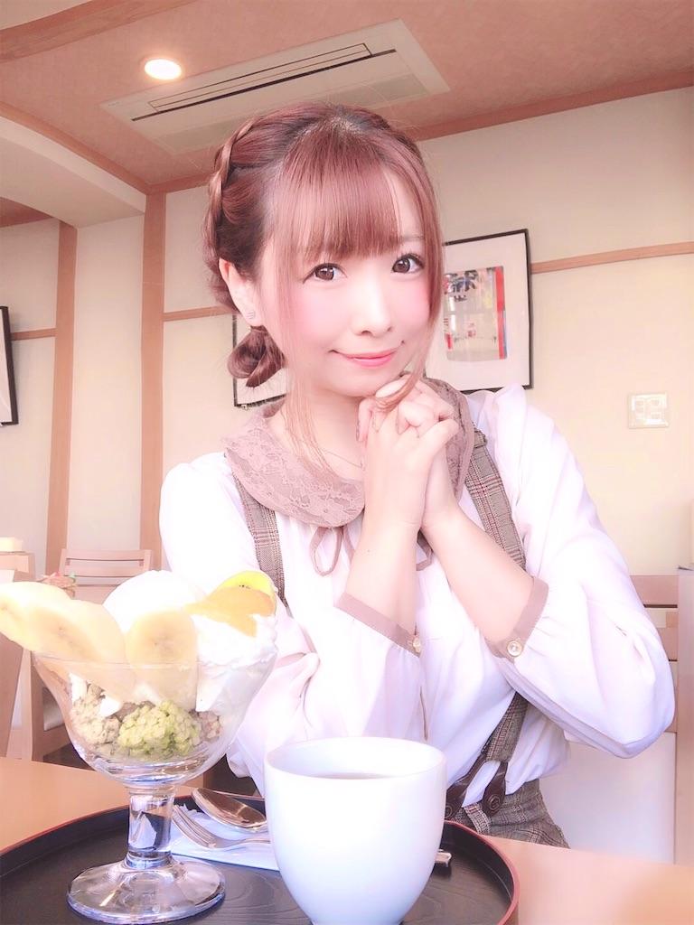f:id:yukanyohu:20191014030627j:image