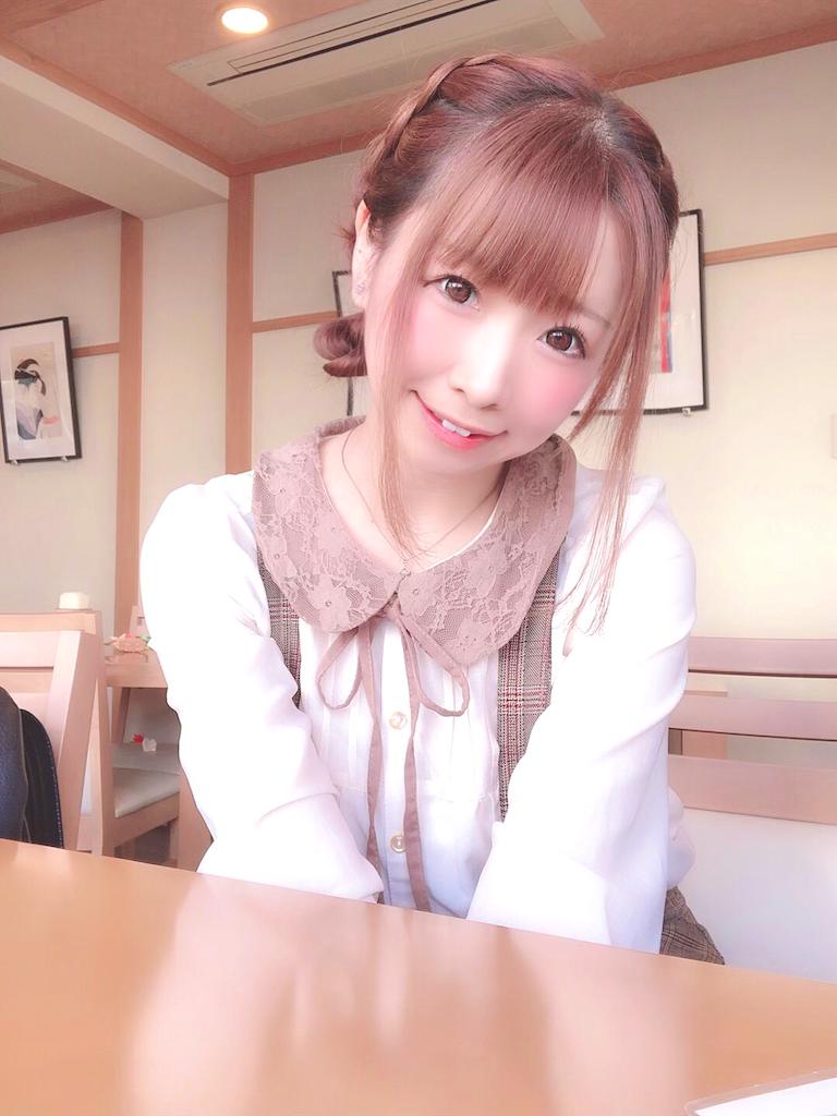 f:id:yukanyohu:20191014030954p:image