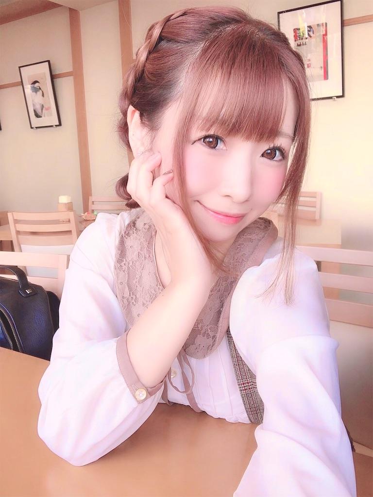 f:id:yukanyohu:20191014031157j:plain
