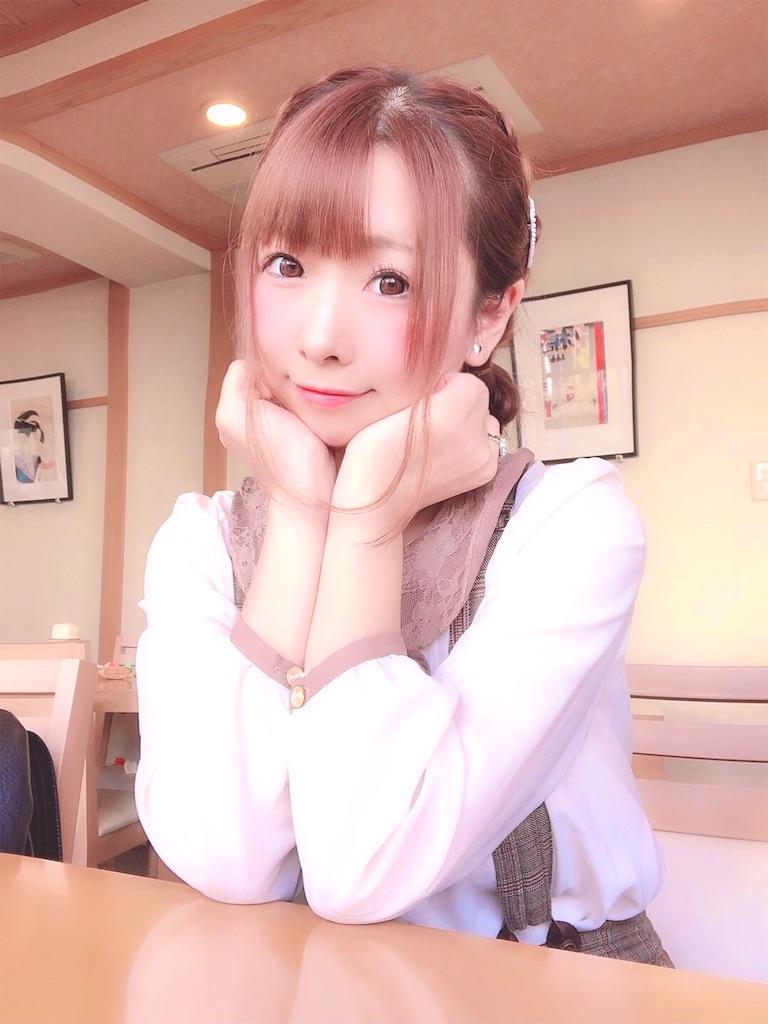 f:id:yukanyohu:20191014031200j:image