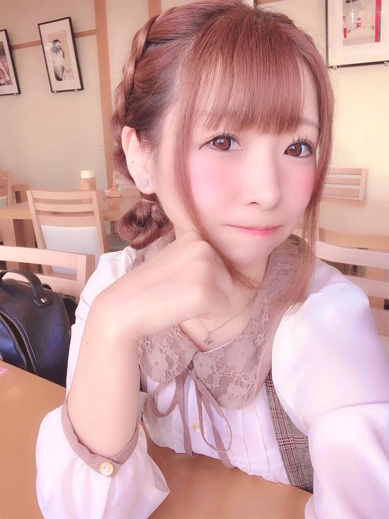 f:id:yukanyohu:20191014031202j:image