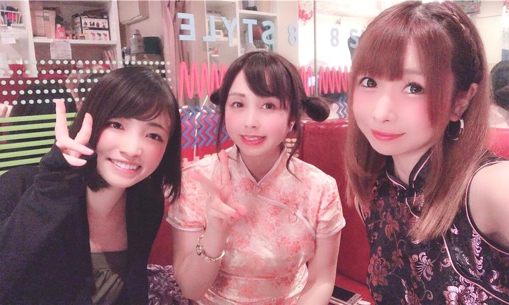 f:id:yukanyohu:20191016005049j:image