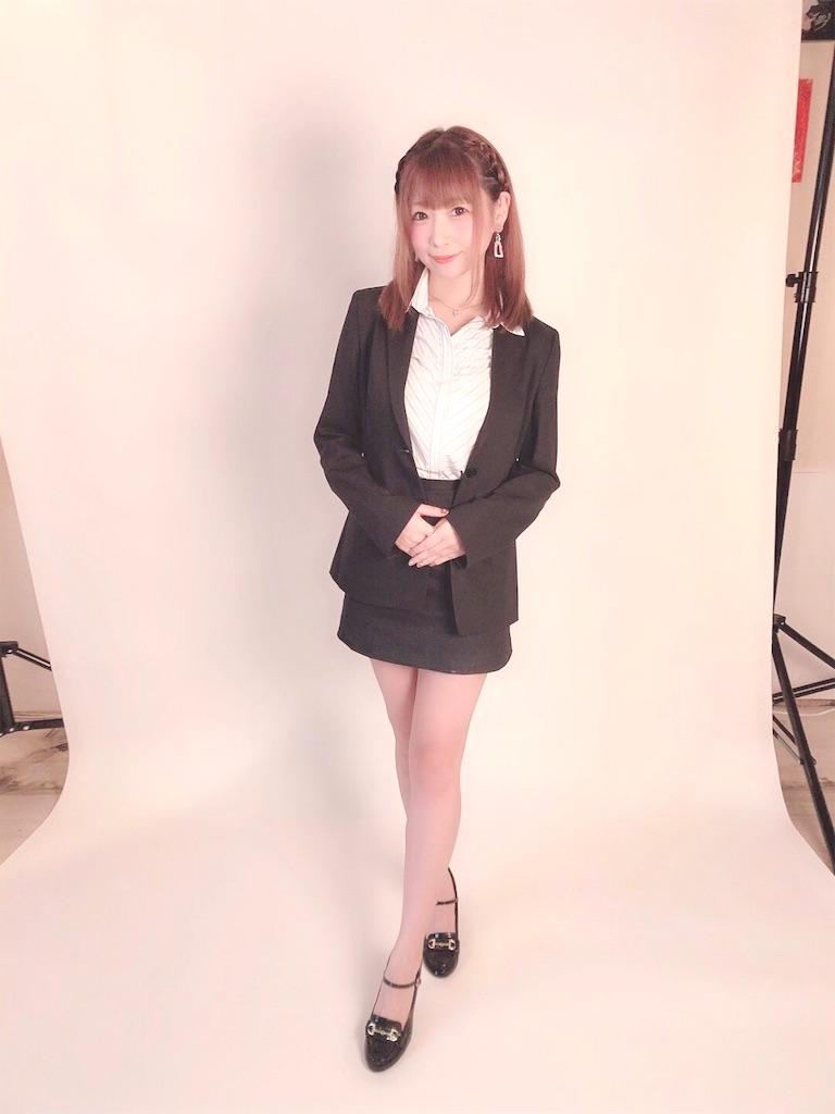 f:id:yukanyohu:20191016005125j:image