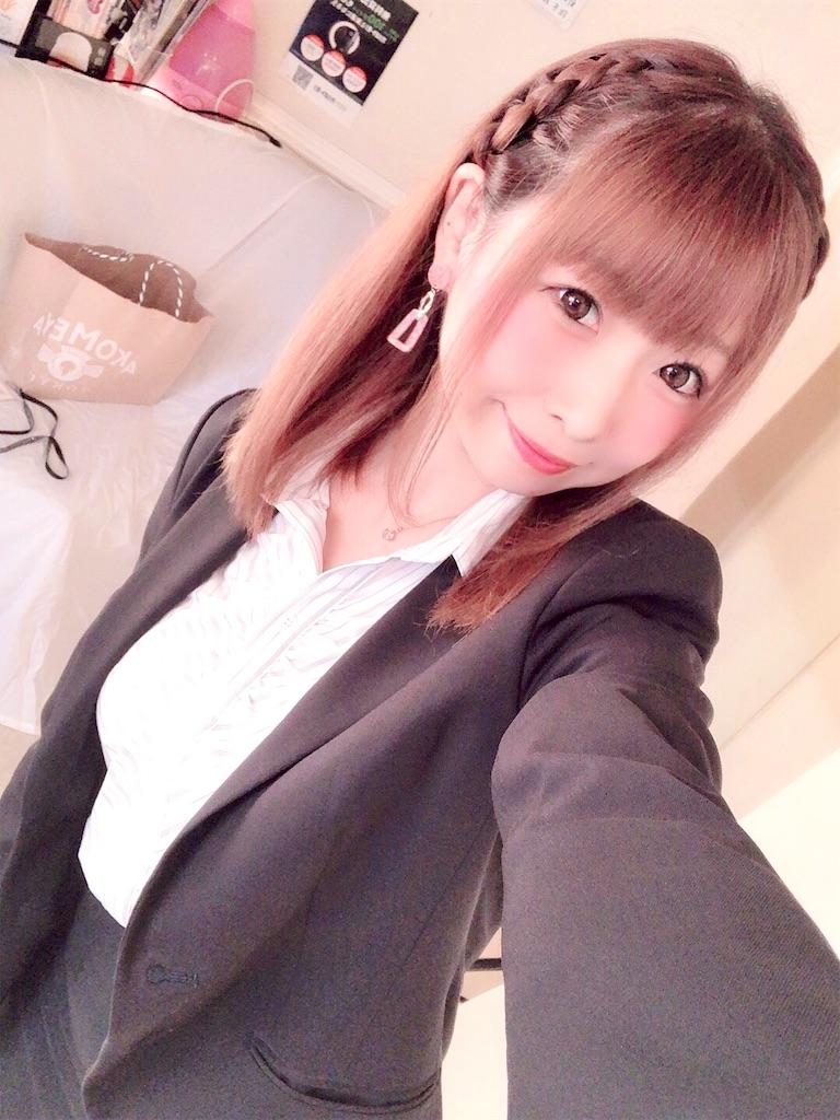 f:id:yukanyohu:20191016005128j:image