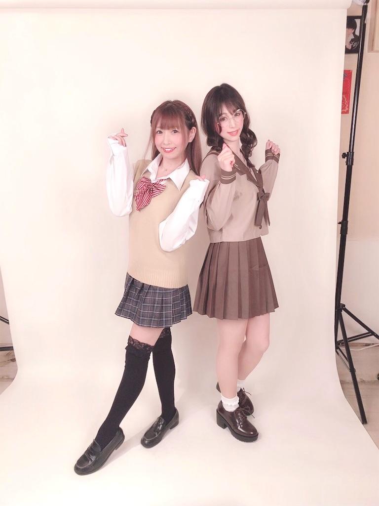 f:id:yukanyohu:20191016010835j:image