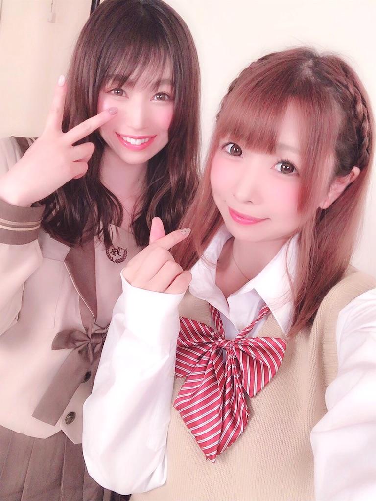 f:id:yukanyohu:20191016010839j:image