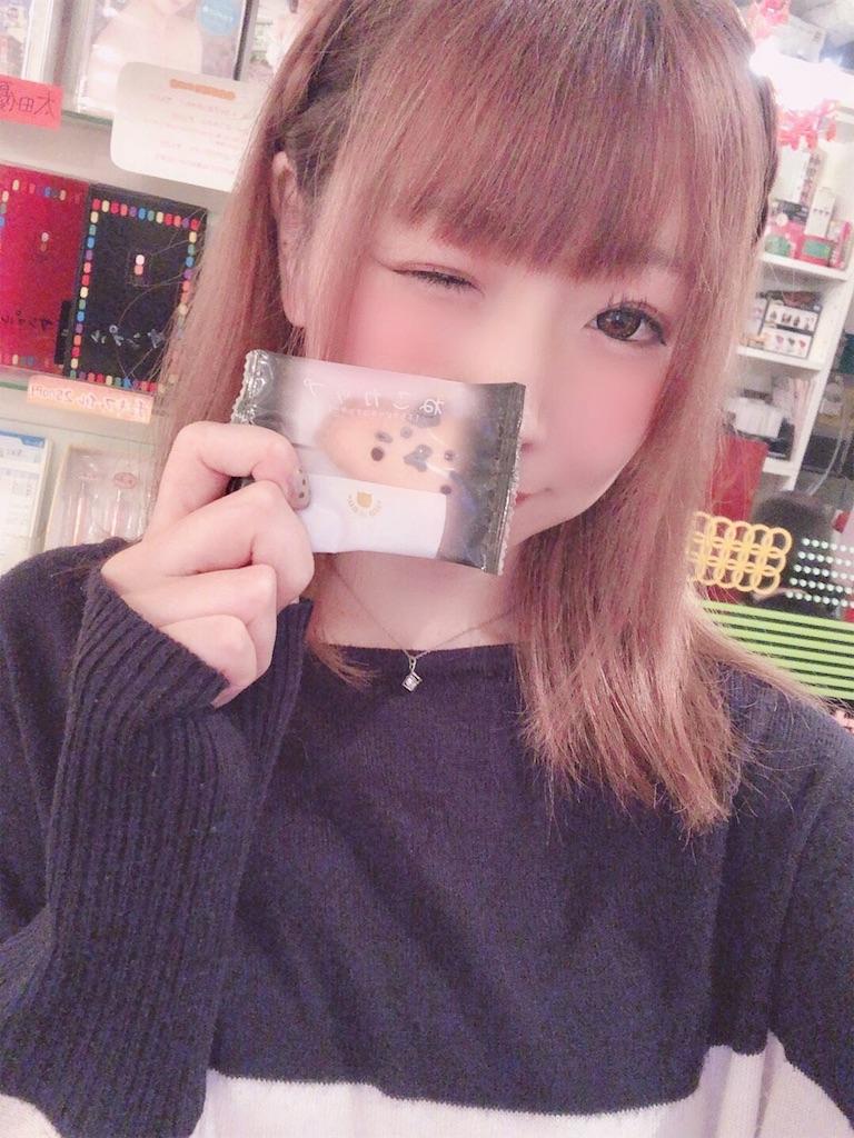 f:id:yukanyohu:20191016011629j:image