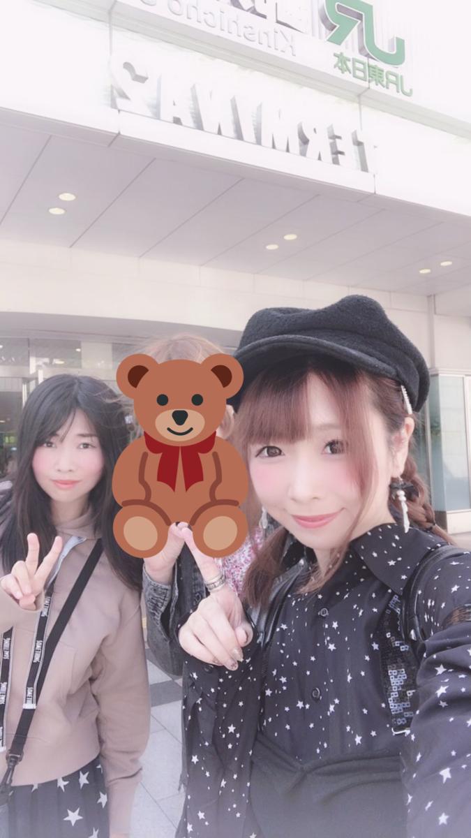 f:id:yukanyohu:20191018204417p:plain