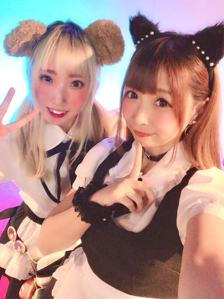 f:id:yukanyohu:20191021063802j:image