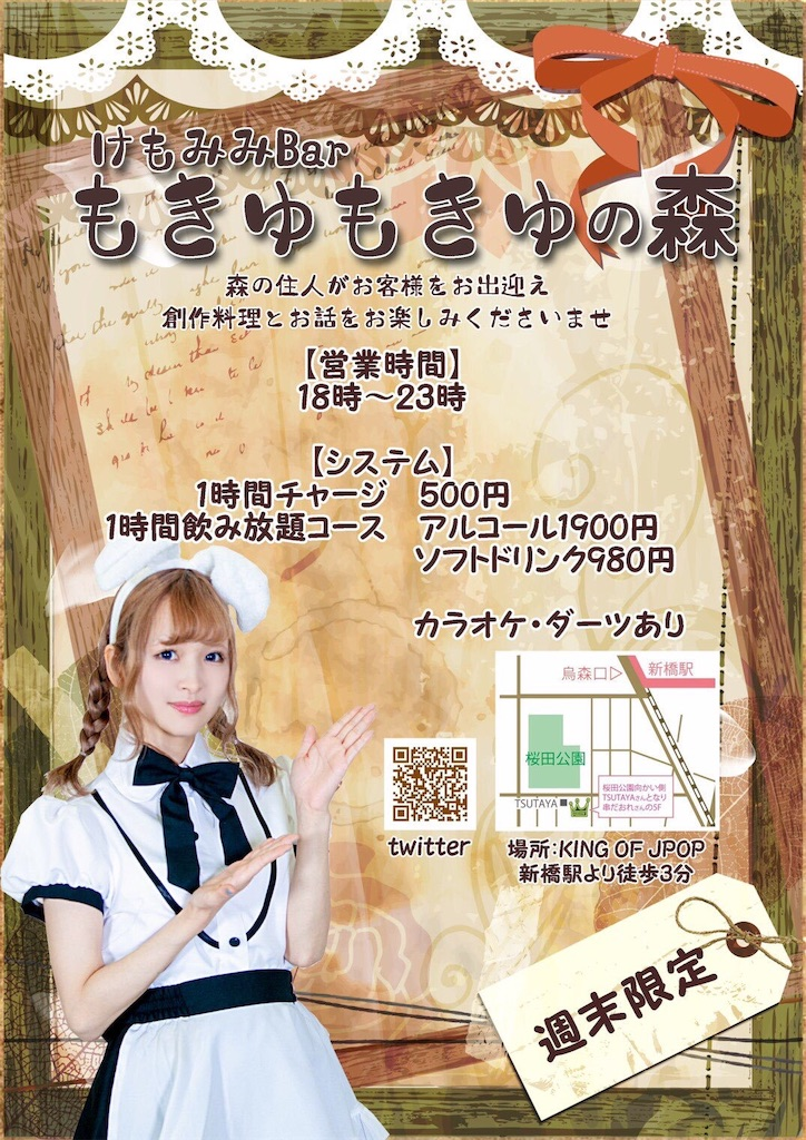 f:id:yukanyohu:20191021064842j:image