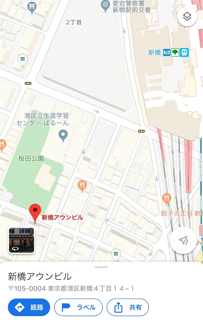 f:id:yukanyohu:20191021065247j:image