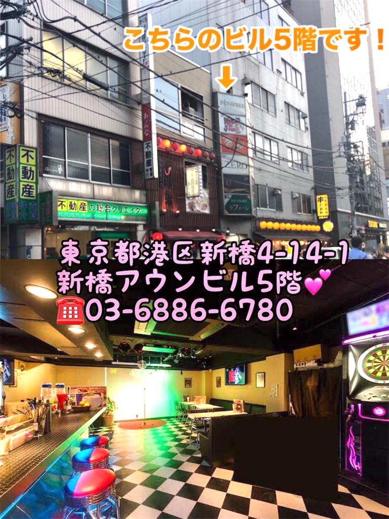f:id:yukanyohu:20191021065250j:image