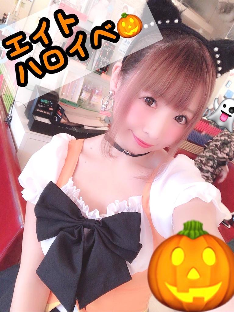 f:id:yukanyohu:20191021084855j:image