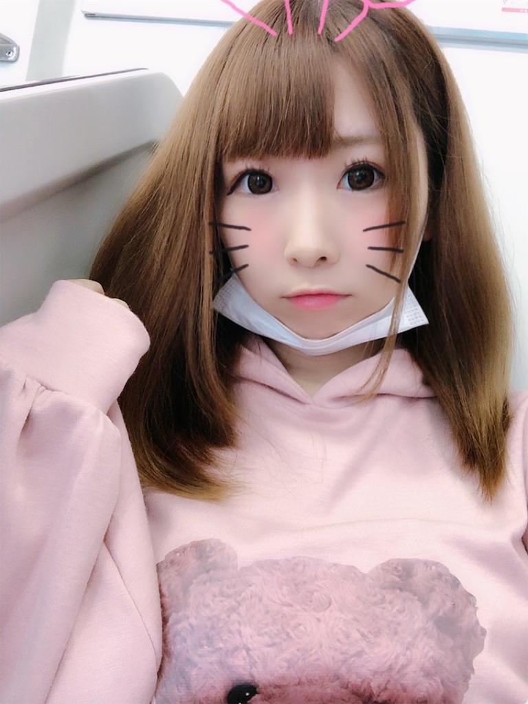 f:id:yukanyohu:20191021090835j:image