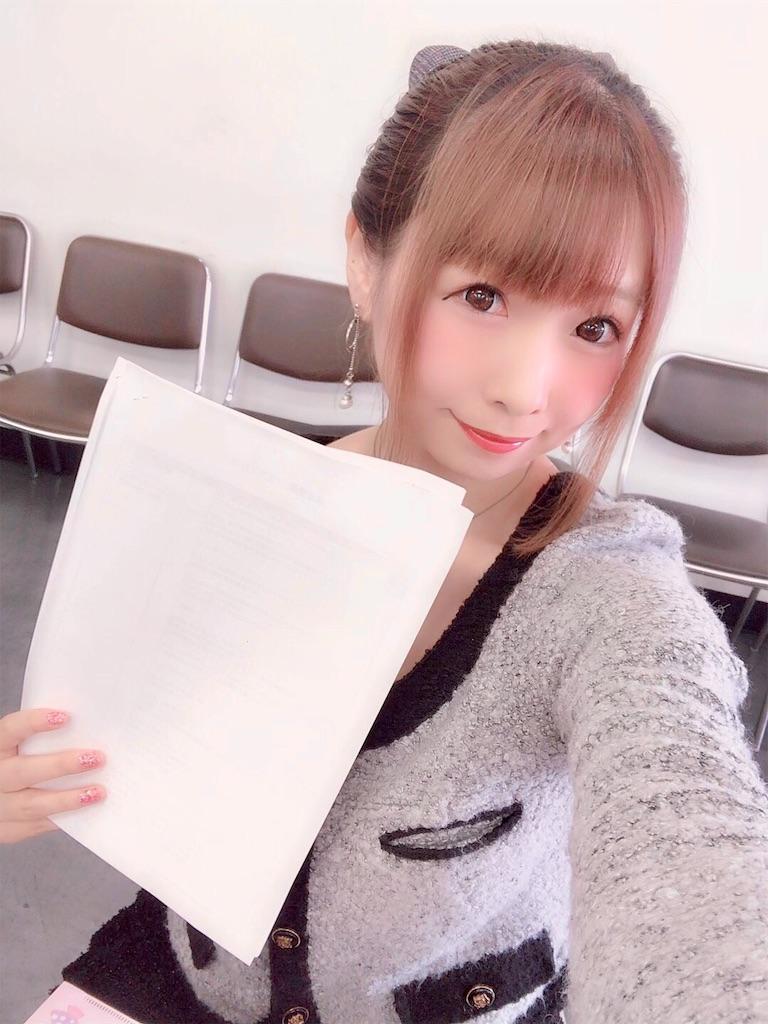 f:id:yukanyohu:20191026211248j:image
