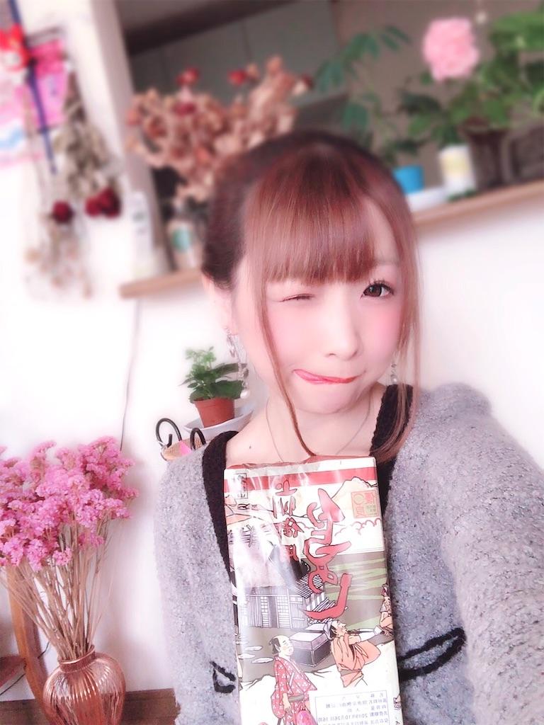 f:id:yukanyohu:20191026211721j:image