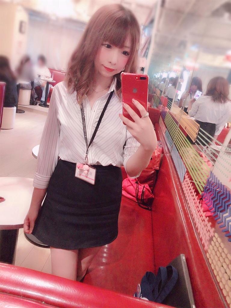 f:id:yukanyohu:20191029044117j:image