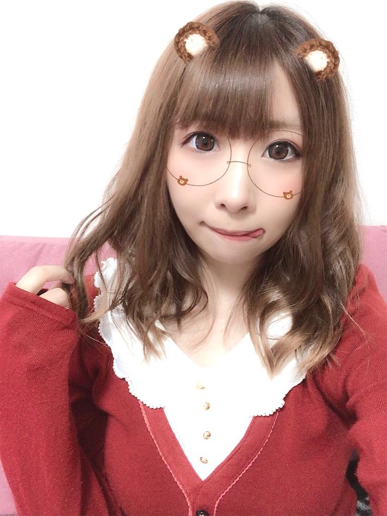 f:id:yukanyohu:20191029044607j:image