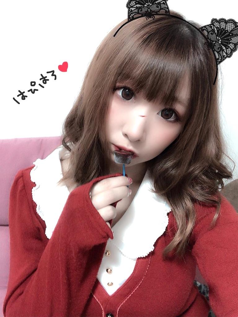 f:id:yukanyohu:20191029045150j:image