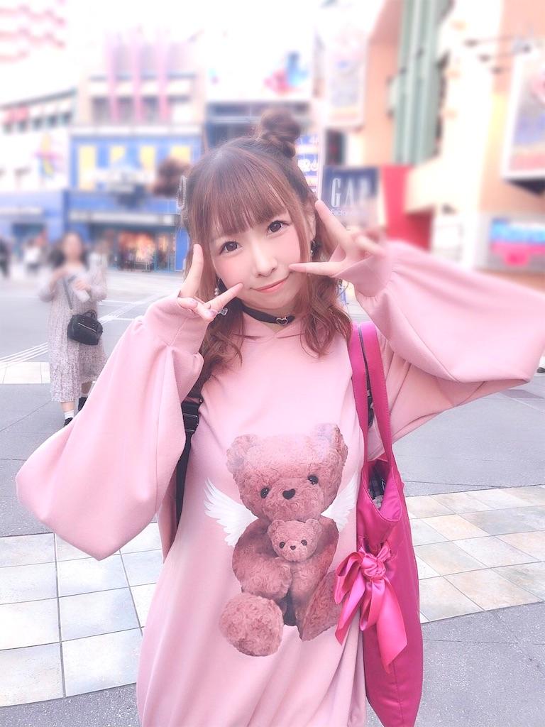 f:id:yukanyohu:20191104103407j:image