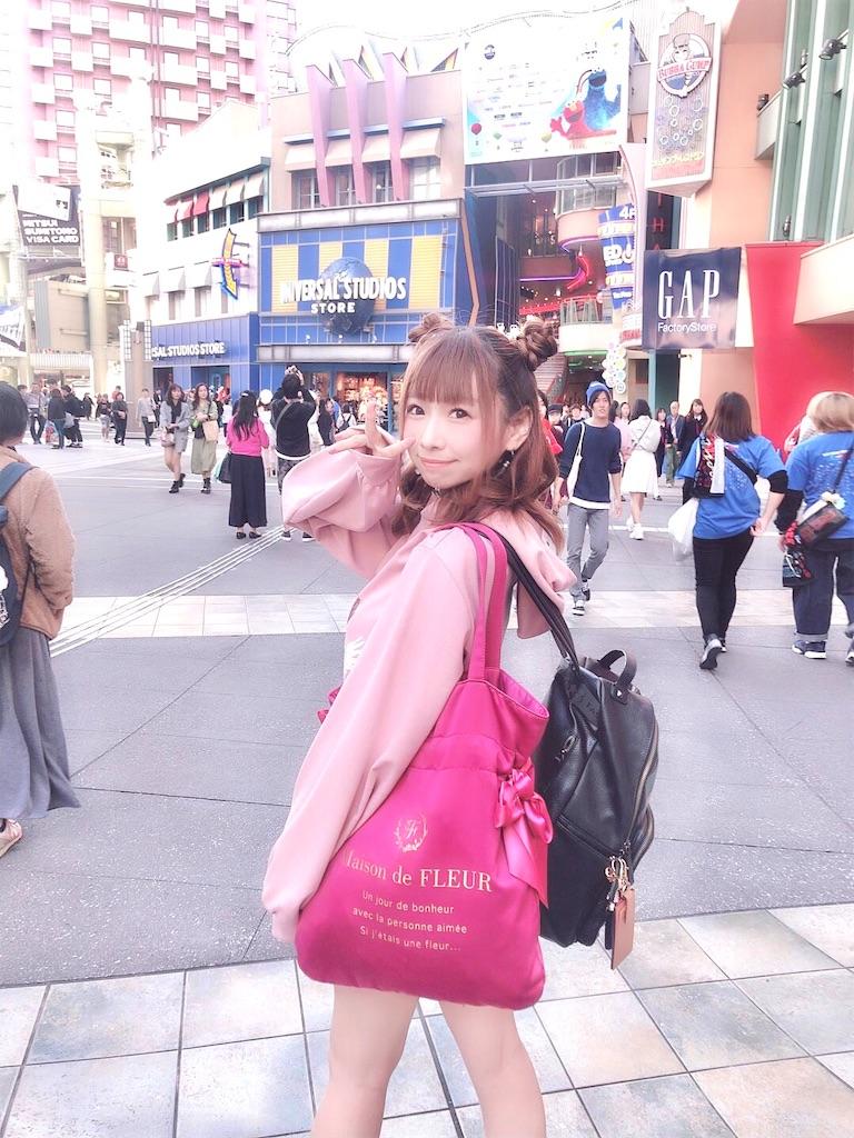 f:id:yukanyohu:20191104103412j:image