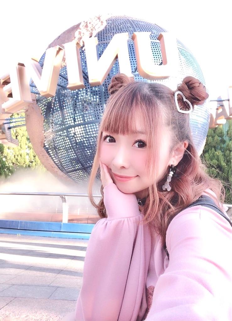 f:id:yukanyohu:20191104103415j:image