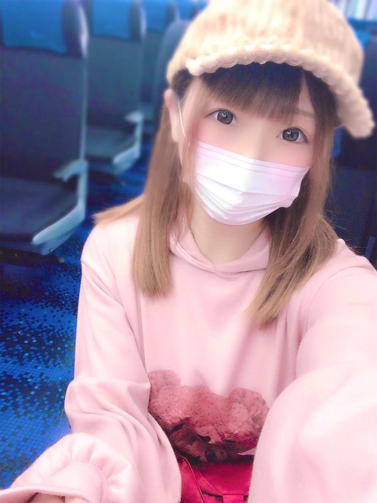 f:id:yukanyohu:20191104103606j:image
