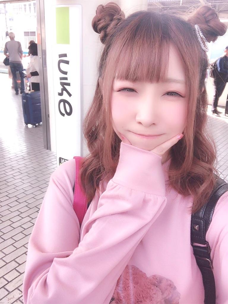 f:id:yukanyohu:20191104104123j:image
