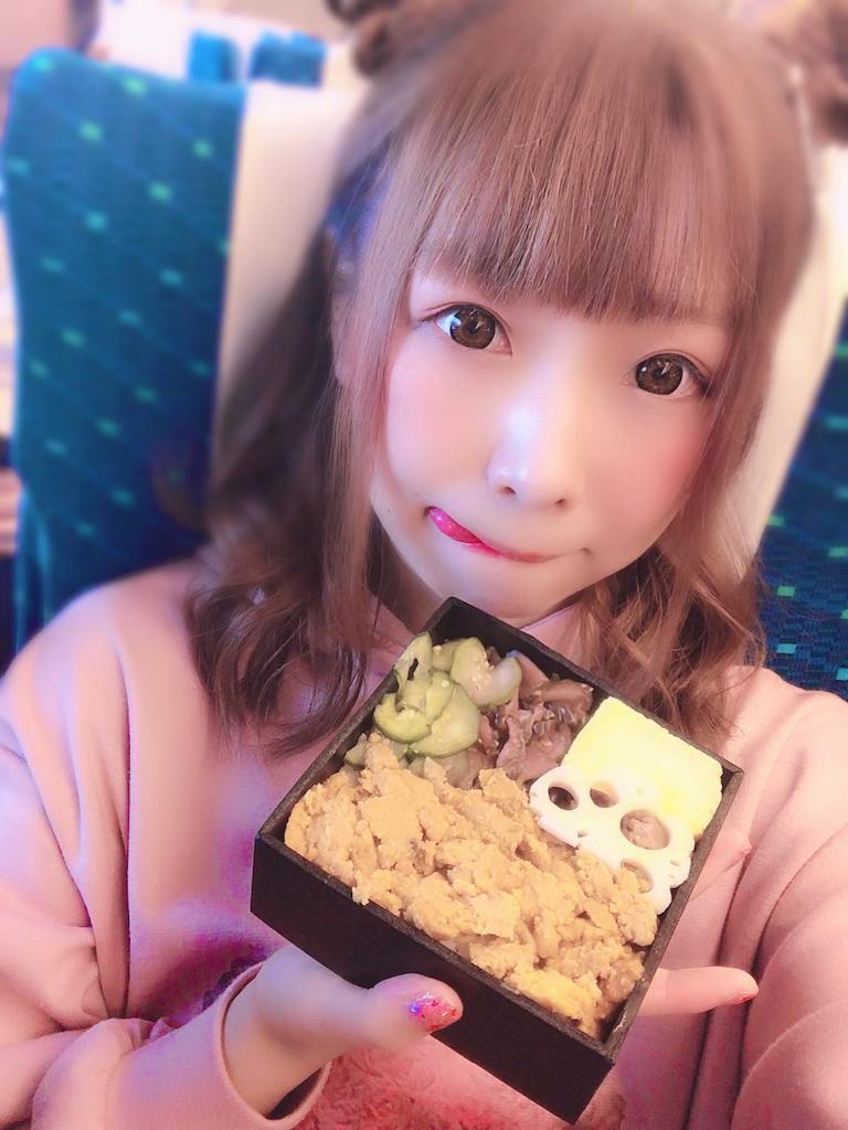f:id:yukanyohu:20191104104211p:image