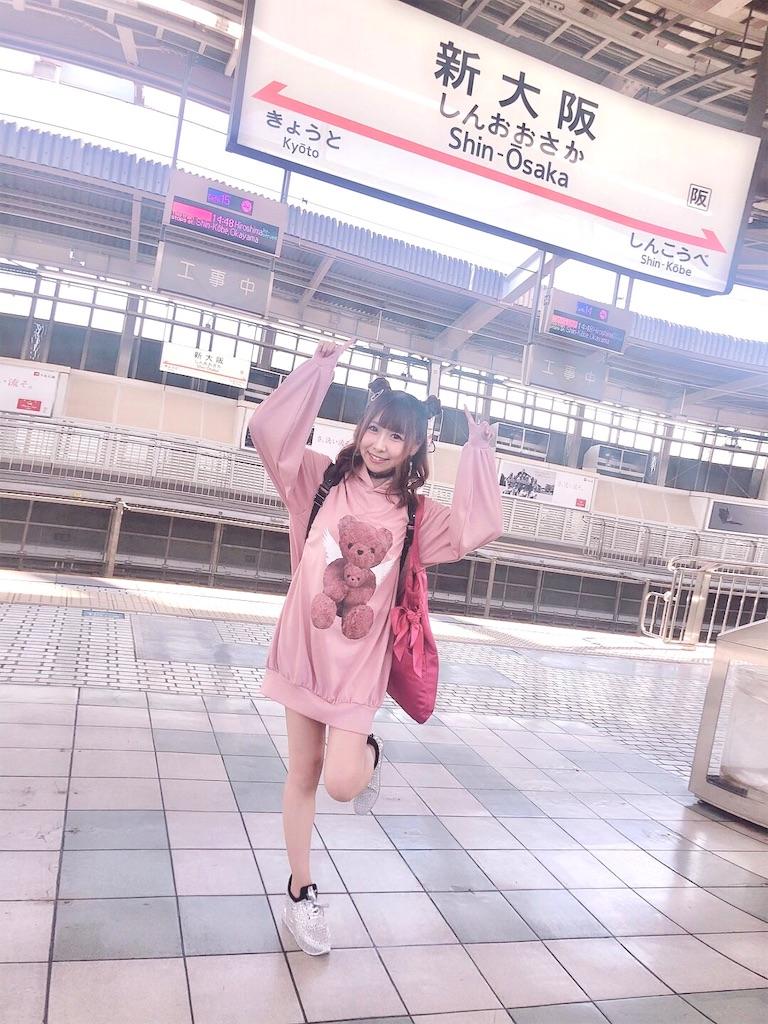 f:id:yukanyohu:20191104105118j:image