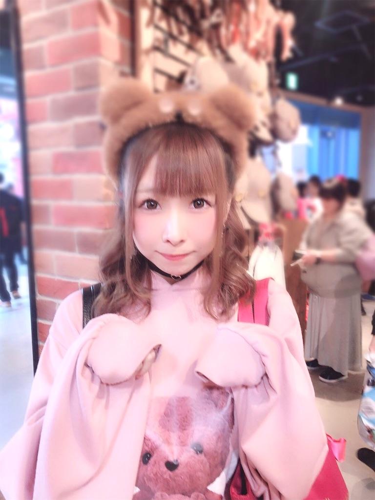 f:id:yukanyohu:20191104105413j:image
