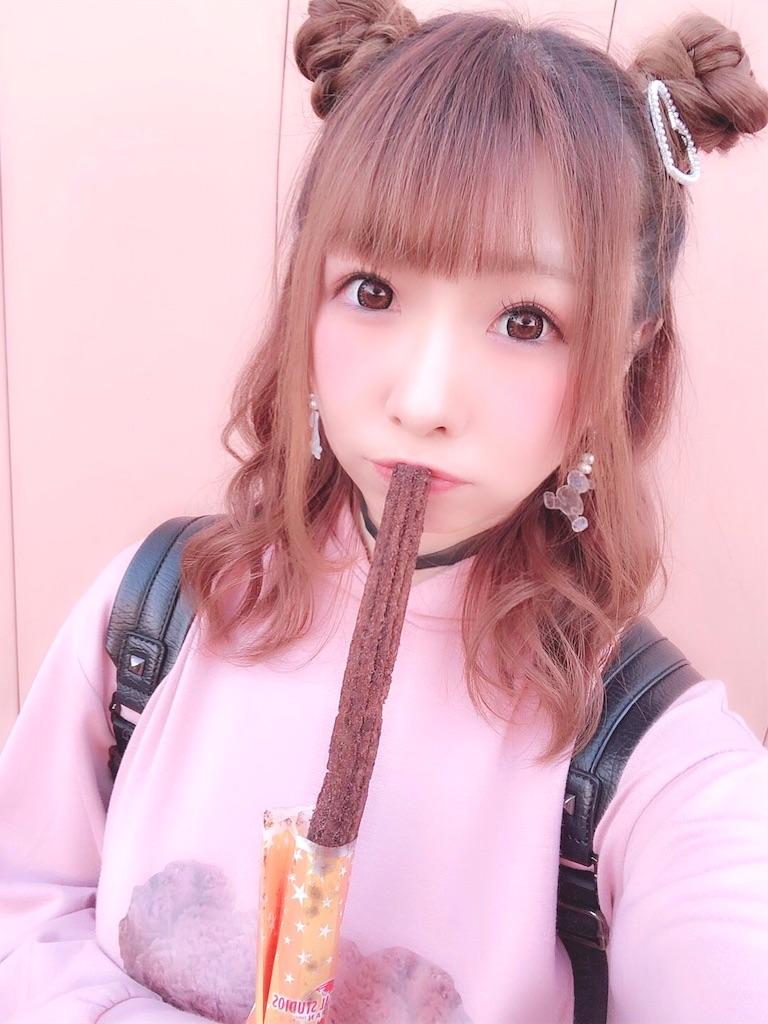f:id:yukanyohu:20191104105457j:image