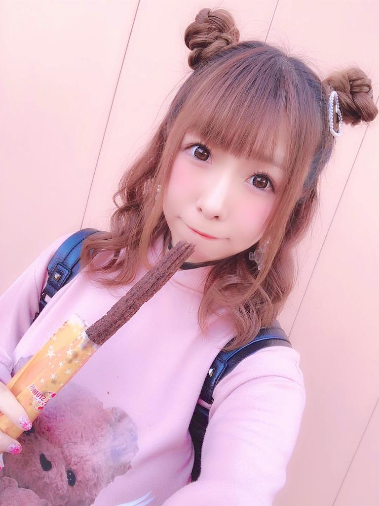 f:id:yukanyohu:20191104105501p:image
