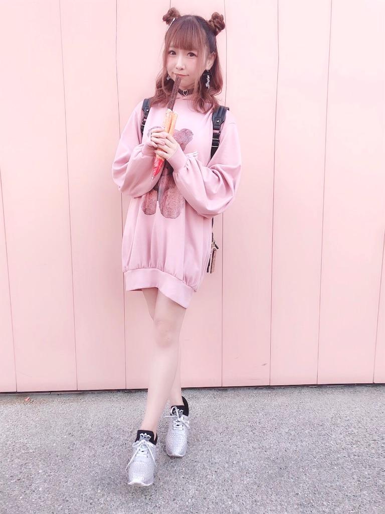 f:id:yukanyohu:20191104105649j:image