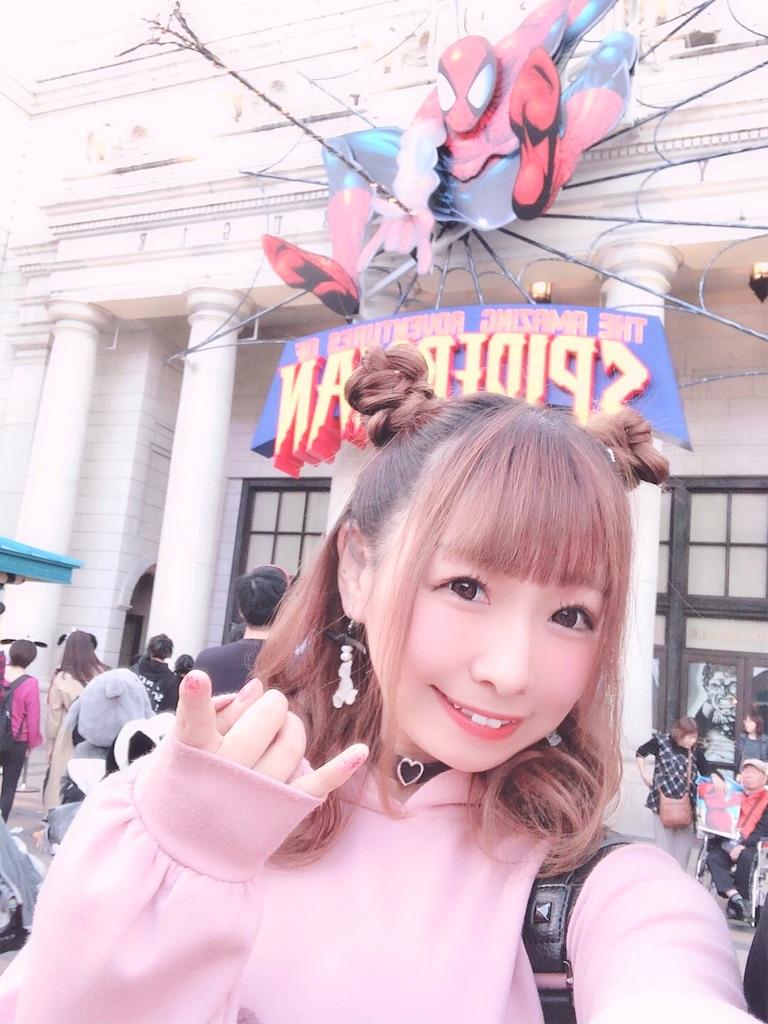 f:id:yukanyohu:20191104105729j:image