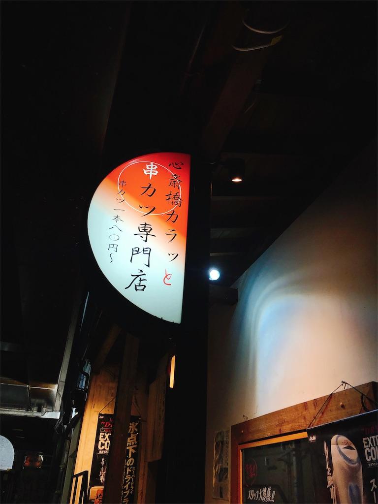 f:id:yukanyohu:20191104110510j:image