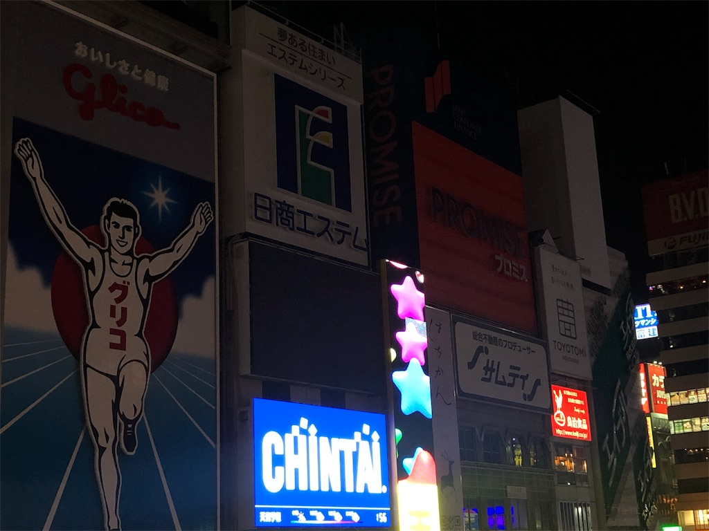 f:id:yukanyohu:20191104110632j:image