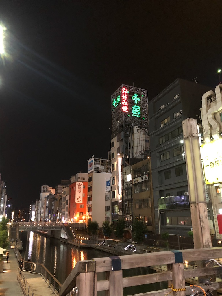 f:id:yukanyohu:20191104110642j:image