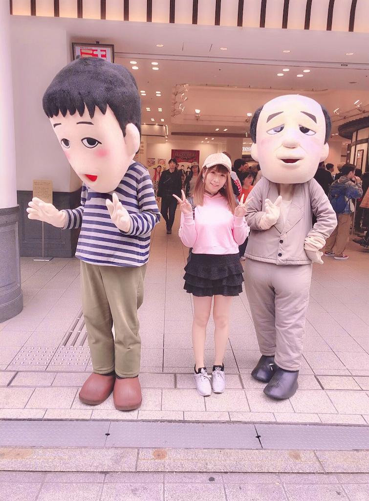 f:id:yukanyohu:20191105012422p:image