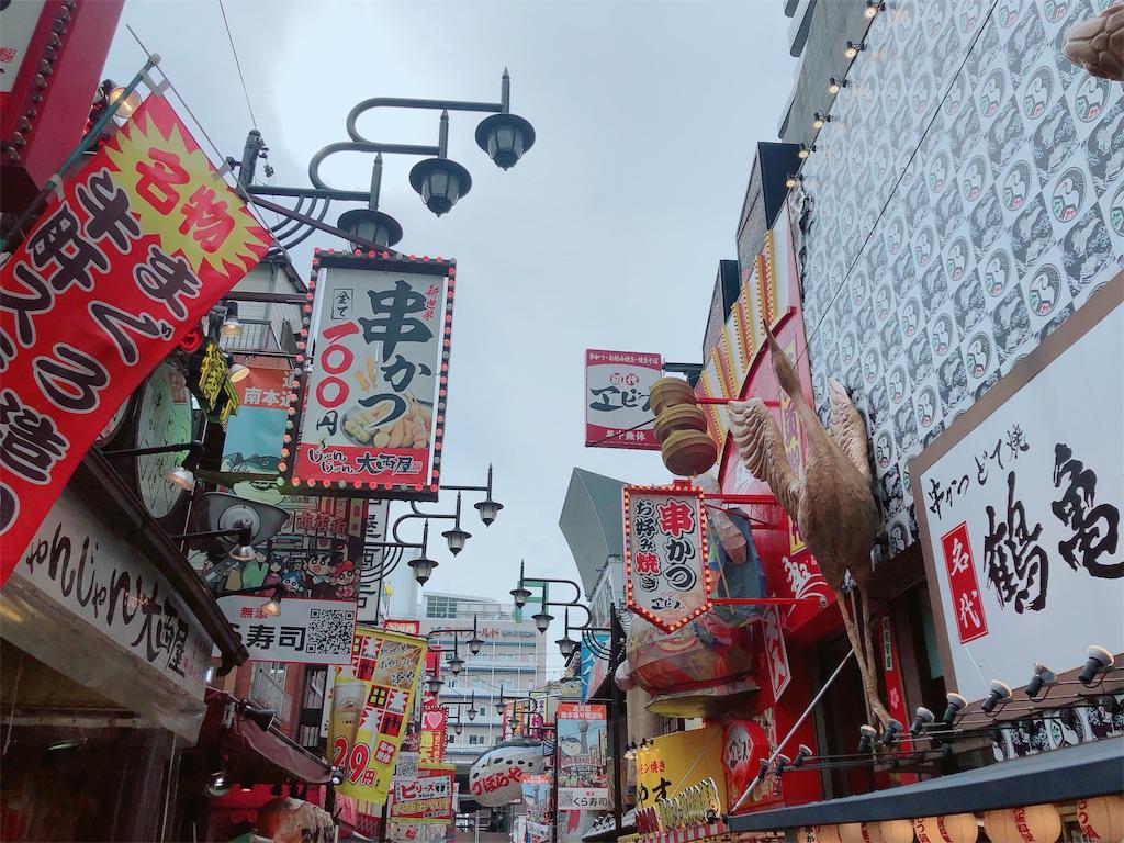 f:id:yukanyohu:20191105012456j:image