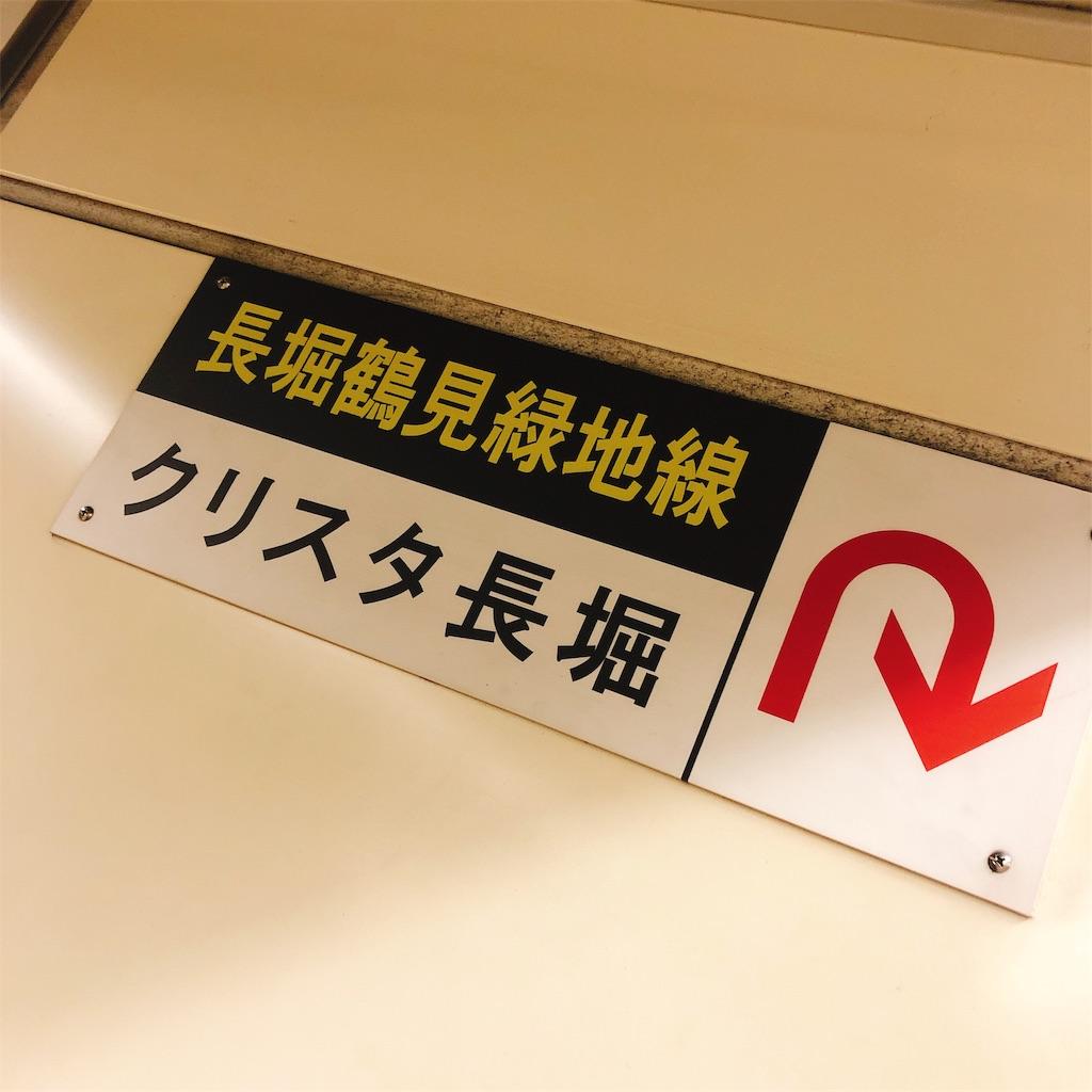 f:id:yukanyohu:20191105012701j:image