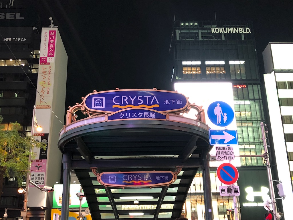 f:id:yukanyohu:20191105012704j:image