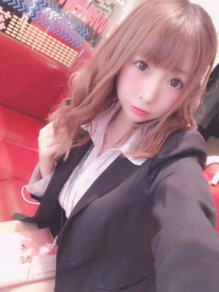 f:id:yukanyohu:20191105134901j:image